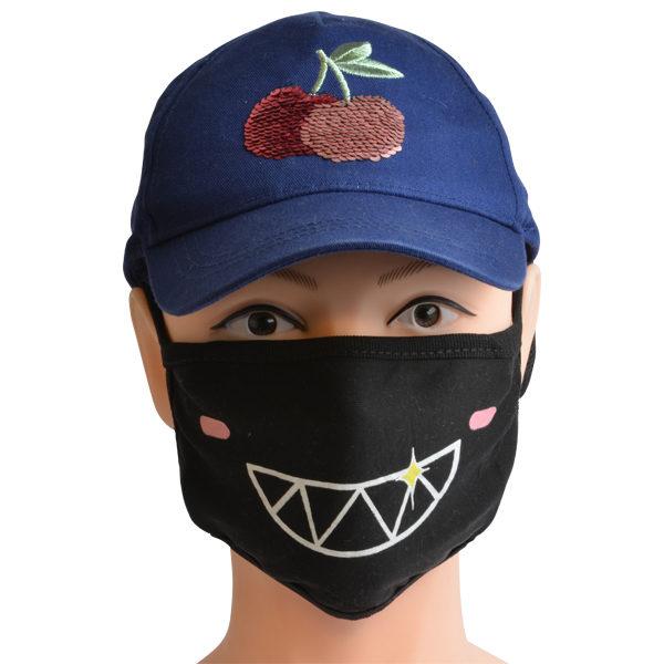 Gesichtsmaske mit funkelndem Lächeln