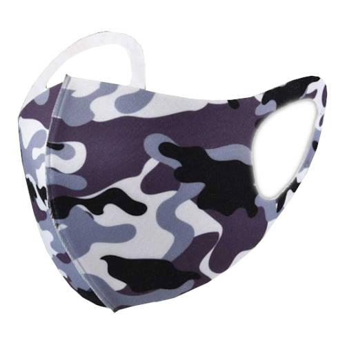 """Dünne Stoffmaske """"Camouflage 3"""" Kinder Gr.2"""