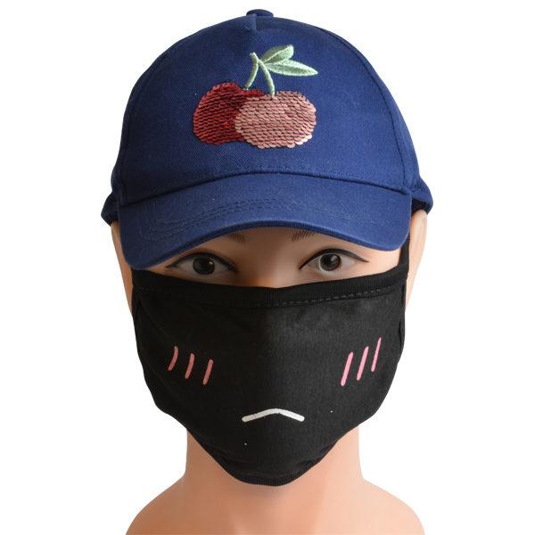 Nasen-Mund-Maske