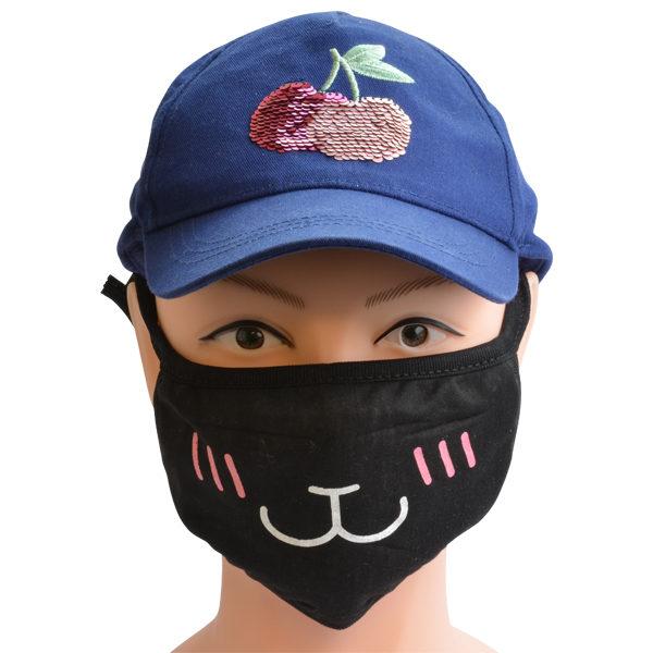 Cute Cat Maske