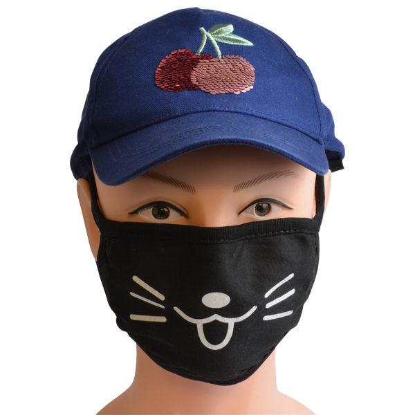 Happy Cat in Town Maske