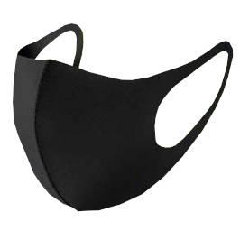 Extraleichte Mundschutz-Maske schwarz f. Kinder Gr.2