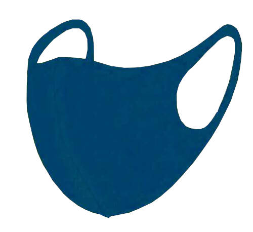 Superleichte Mundnasen-Maske aus Stoff dunkelblau f. Kinder