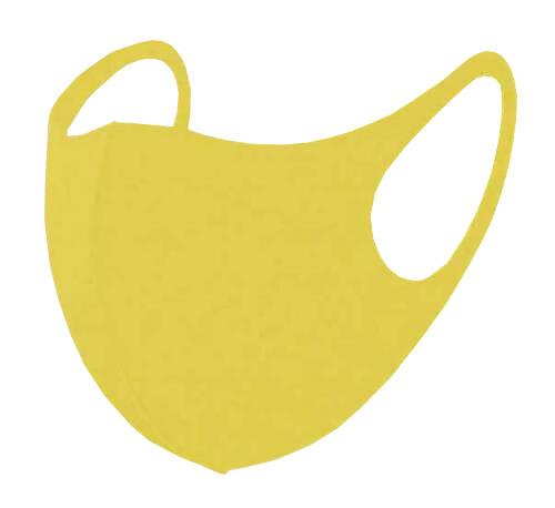 Leichte Mund-Maske aus Stoff GELB f. Kinder
