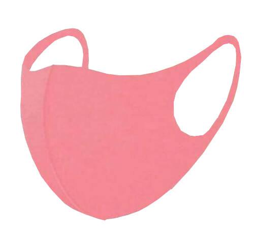 Superdünne Mundschutz-Maske aus Stoff rosarot f. Kinder